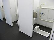public bathroom Tokyo Japan