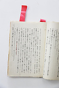 Kawagoe, Sitama prefecture, April 12 2014 - Testimony of one pf the Japanese veterans who confessed while in custody in China to committing atrocities there, including rape, torture and infanticide.  The Chukiren Peace Memorial Museum is a ressource center against forgetting Japanese wartime atrocities.