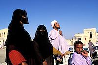 Traditional mask - Sanawi - Oman