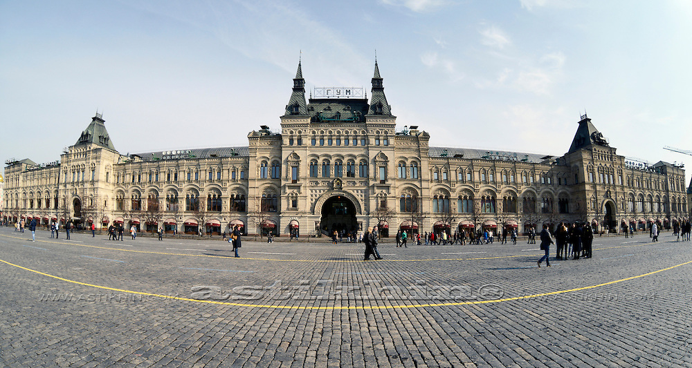 Old GUM Building on Kremlin Red Square, Moscow, Russia.