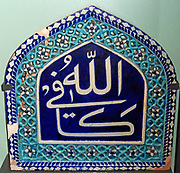 Glazed tile from a mosque at Multan in the Punjab, India circa 1750-1800. Depicts an inscription which says Allah Kafi (god is sufficient).