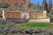 Israel, Carmel Mountain, Shuni Fortress and Jabotinsky Park.