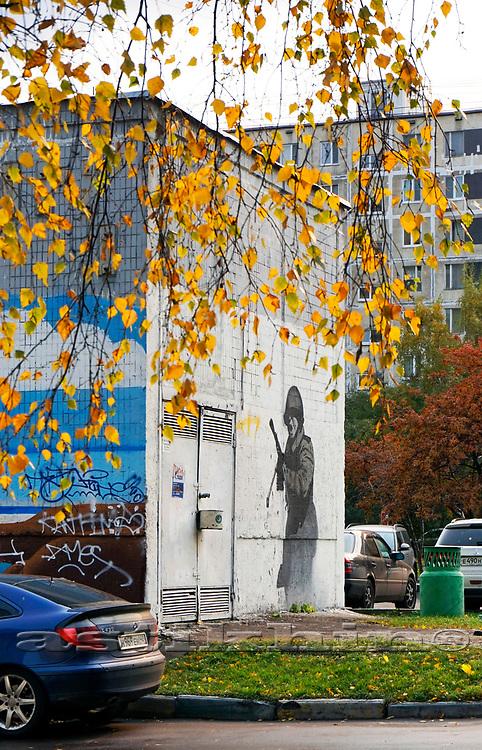 Moscow backyard at fall.