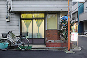neighborhood massage salon Japan Yokosuka