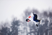 PYEONGCHANG-GUN, SOUTH KOREA - FEBRUARY 14: Raibu Katayama of Japan during the Mens Snowboard Halfpipe competition at Phoenix Snow Park on February 14, 2018 in Pyeongchang-gun, South Korea. Photo by Nils Petter Nilsson/Ombrello               ***BETALBILD***