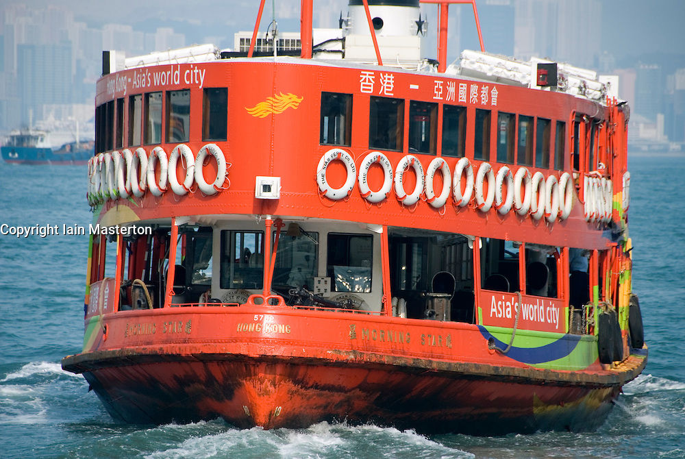 Detail of Star Ferry painted red in Victoria Harbour in Hong Kong