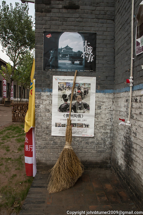 China update test Posters on display, Pingyao International Photography Festival 2013