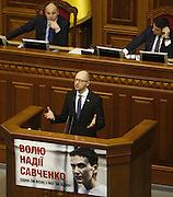 Dec. 11, 2015 - Kiev, Ukraine - <br /> <br /> Ukrainian PM attacked during his annual report<br /> <br />  Ukrainian Prime Minister Arseniy Yatsenyuk speak during the report of the work for the year of the Cabinet of Ministers,in the Ukrainian Parliament (Verkhovna rada) in Kiev, Ukraine,11 December 2015. <br /> ©Exclusivepix Media
