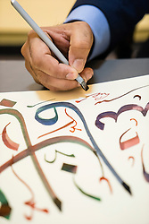 Calligraphy Museum in Sharjah, the only museum dedicated to calligraphy in the Middle East, United Arab Emirates