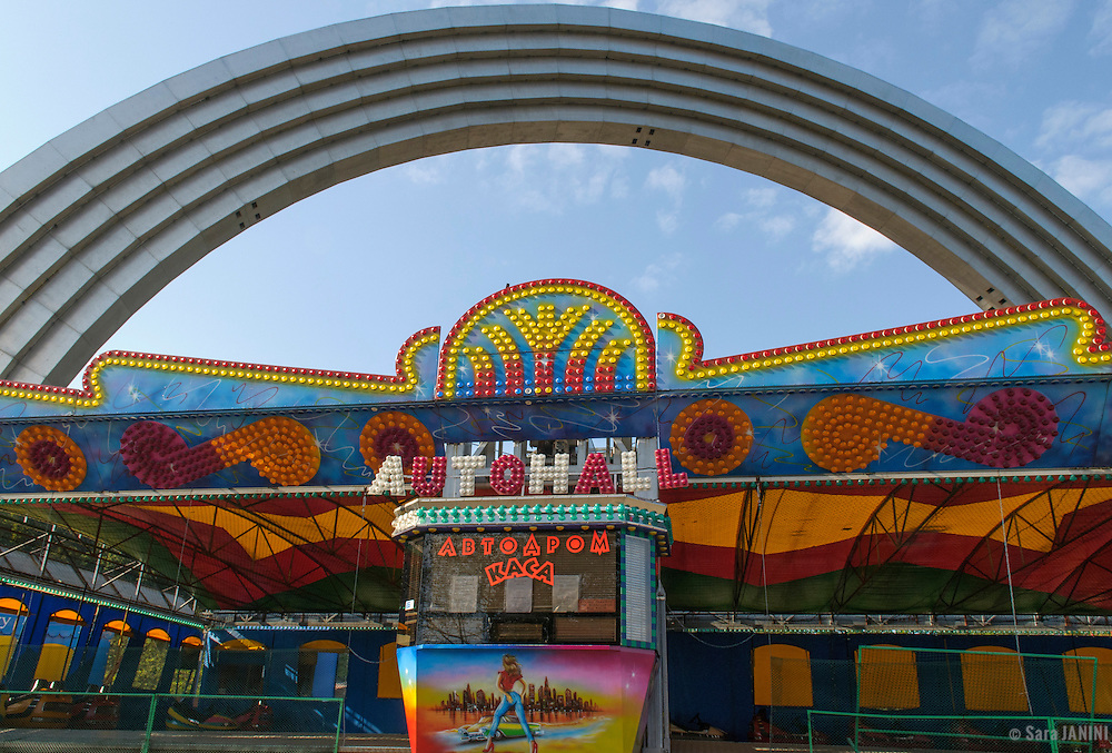 Fair Attractions at the Arc of the Friendship of Nations Monument, Kiev, Ukraine, Eastern Europe