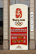 Tian'anmen Square (Place of Heavenly Peace). National Museum. Beijing Olympics countdown clock.