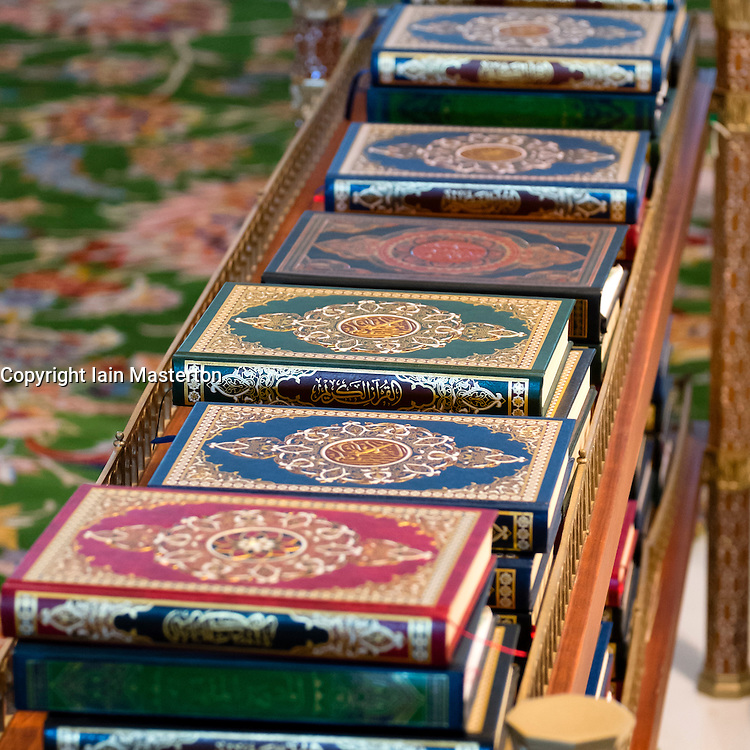 Detail of copies of The Koran inside Sheikh Zayed Grand Mosque in Abu Dhabi United Arab Emirates
