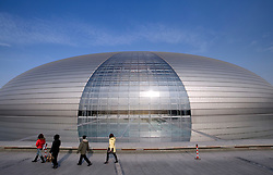 "New National Grand Theatre or ""The Egg"" designed by Paul Andreu in Beijing 2009"