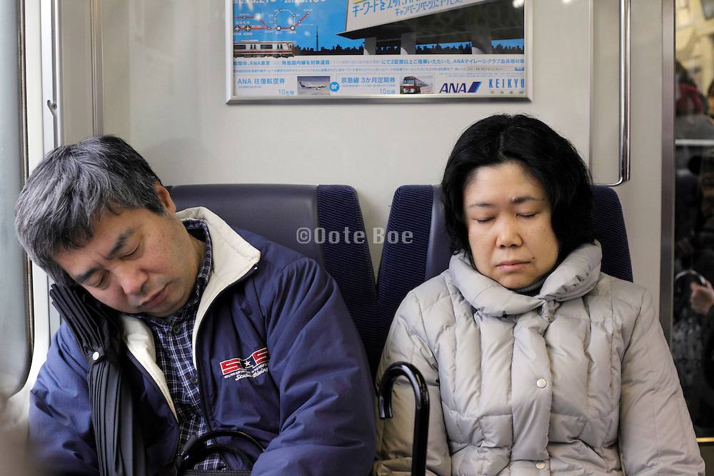 passengers during a commuting nap Japan