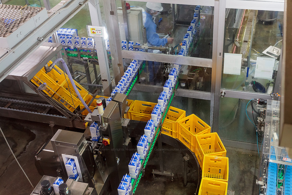 Part of the packaging process at Rakuou Milk products factory in Koriyama, Fukushima, Japan Sunday November 22nd 2015