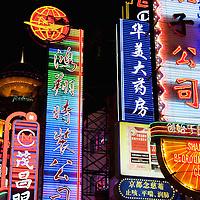 2009_09_23_shanghai