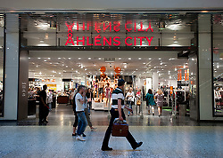 Ahlens City store in Nordstan shopping mall in Gothenburg Sweden