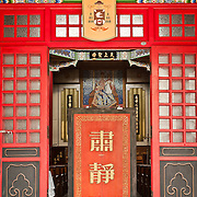Chinese Holy Mother Cathedral, Tainan City, Taiwan