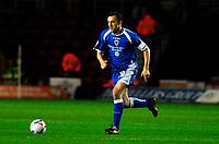 Photo: Alan Crowhurst.<br />Southampton v Cardiff City. Coca Cola Championship. 13/03/2007. Cardiff's Ricardo Scimeca.
