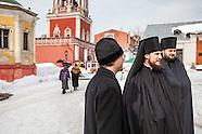 Vysoso-Petrovsky Monestary, Moscow