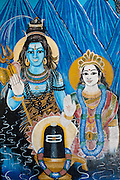Shiva is 'shakti' or power, Shiva is the destroyer, the most powerful god of the Hindu pantheon and one of the godheads in the Hindu Trinity. Known by many names - Mahadeva, Mahayogi, Pashupati, Nataraja, Bhairava, Vishwanath, Bhava, Bhole Nath - Lord Shiva is perhaps the most complex of Hindu deities. Hindus recognize this by putting his shrine in the temple separate from those of other deities.