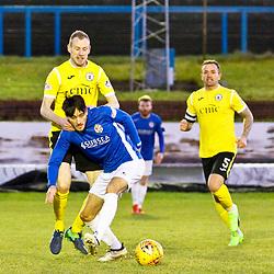 Cowdenbeath v Edinburgh City | Scottish League Two | 6 January 2018