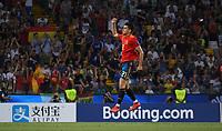 FUSSBALL UEFA U21-EUROPAMEISTERSCHAFT FINALE 2019  in Italien  Spanien - Deutschland   30.06.2019 SCHLUSSJUBEL  Spanien;  Marc Roca