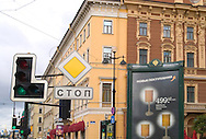Traffic signs and advertising billboards<br /> in front of the Grand Europa Hotel on<br /> Nevsky Prospect, St. Petersburg, Russia<br /> c. Ellen Rooney<br /> c. Ellen Rooney