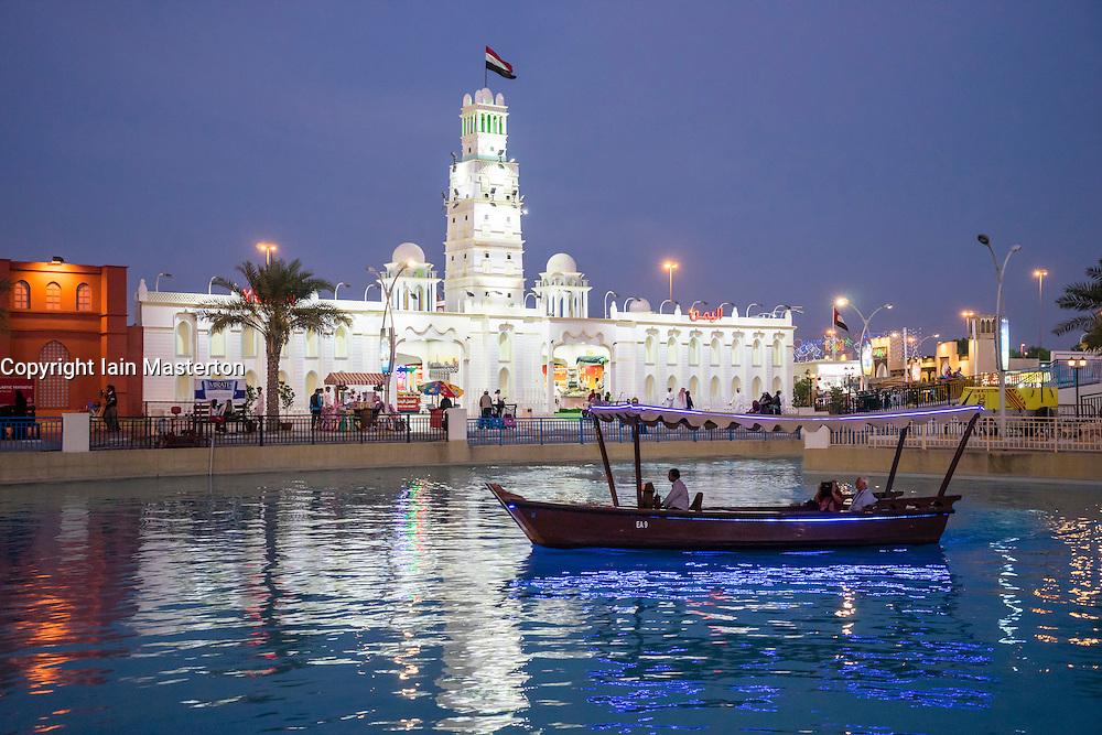 Yemen pavilion at night at Global Village tourist cultural attraction in Dubai United Arab Emirates