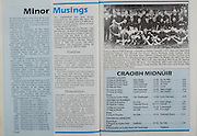 All Ireland Senior Hurling Championship Final, .Galway v Offaly, .06.09.1981, 09.06.1981, 6th September 1981,.Offaly 2-12, Galway 0-15,.06091981AISHCF,.Kilkenny Minor Team, 1931,