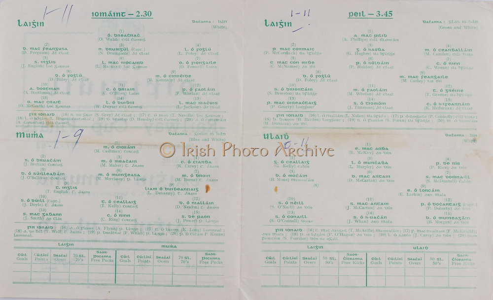 Interprovincial Railway Cup Football Cup Final,  17.03.1962, 03.17.1962, 17th March 1962, referee S O Mairtin , Leinster 1-11, Ulster 0-11, Football Team Leinster, A Phillips, P McCormack, G Hughes, M Carolan, C McNamee, P Holden, C Wrenn, D Foley, M Carley, S Brereton, M Whelan, T Greene, P Greaty,  J Timmons, K Heffernan, Football Team Ulster, E McKay, G Kelly, L Murphy, P Rice, B Mone, D McCartan, S McDonnell, E Larkin, S O'Neill, J McCartan, P Doherty, S O'Connell, J Whan, B Morgan, .Interprovincial Railway Cup Hurling Cup Final,  17.03.1962, 03.17.1962, 17th March 1962, referee C O Dublainn, Leinster 1-11, Munster 1-09, Hurling Team Leinster, O Walsh, D Ferguson, N Drumgoole, L Foley, J English, L Rackard, O Fennell, D Foley, M Kennedy, A Boothmann, C O'Brien, F Whelan, O McGrath, W Dwyer, L Jackson, Hurling Team Munster, M Cashman, J Brohan, M Maher, K Carey, J O'Sullivan, M Morrissey, M Burns, T English, L Devanny, J Doyle, T Kelly, D Nealon, J Smith, C Ring, J Power, .