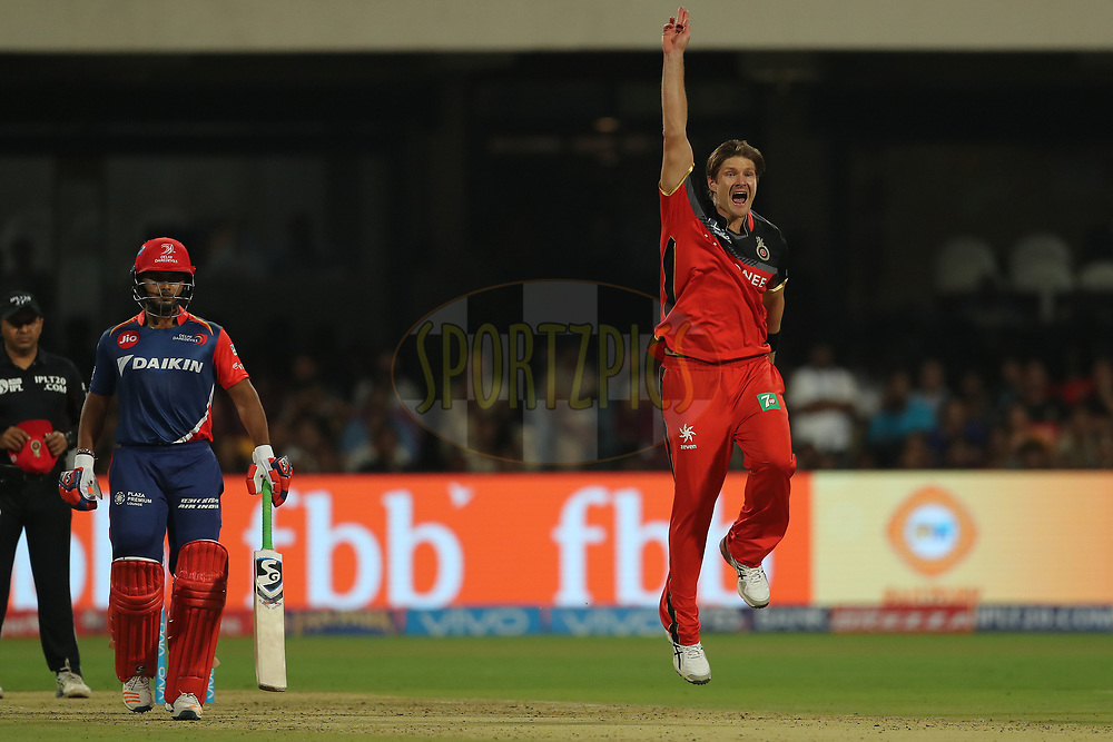 Shane Watson of the Royal Challengers Bangalore celebrates in vain during match 5 of the Vivo 2017 Indian Premier League between the Royal Challengers Bangalore and the Delhi Daredevils held at the M.Chinnaswamy Stadium in Bangalore, India on the 8th April 2017<br /> <br /> Photo by Ron Gaunt - IPL - Sportzpics