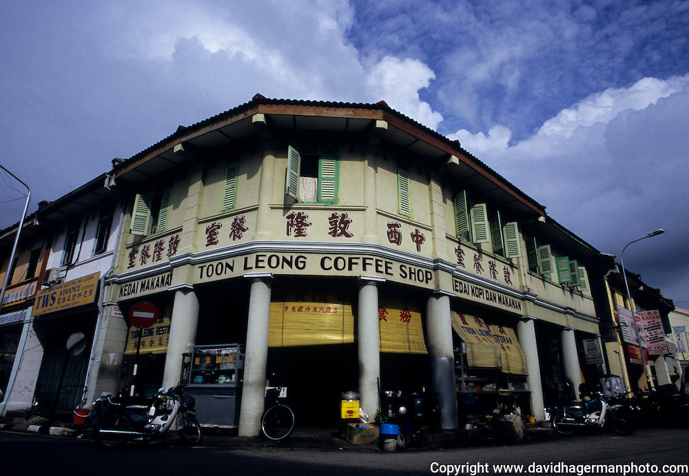 Toon Leong Coffee Shop, a George Town, Penang, Malaysia institution. Taken in 2007 on Fuji Velvia 100s 35mm film.