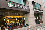 Store front of a Starbucks Coffee Shop in Beijing, China
