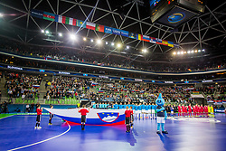 Slovenian flag during futsal match between Slovenia and Serbia at Day 1 of UEFA Futsal EURO 2018, on January 30, 2018 in Arena Stozice, Ljubljana, Slovenia. Photo by Ziga Zupan / Sportida
