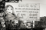 A large commercial sign written in Hindi, Varanasi (Benares), India.