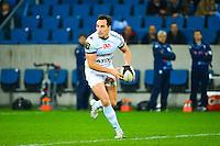 Benjamin DAMBIELLE - 07.03.2015 -  Racing Metro / Grenoble  -  19eme journee de Top 14<br />Photo : Dave Winter / Icon Sport<br /><br />  *** Local Caption ***