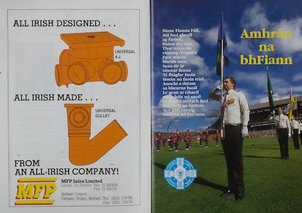 All Ireland Senior Hurling Championship Final,.03.09.1989, 09.03.1989, 3rd September 1989, .Antrim v Tipperary, .03091989AISHCF,.Tipperary 4-24, Antrim 3-9,.MFP Sales Limited,