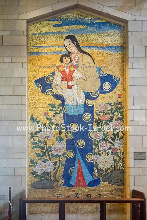 Israel, Nazareth, Basilica of the Annunciation, Japanese Madonna and child mosaic by Luca Hasegawa