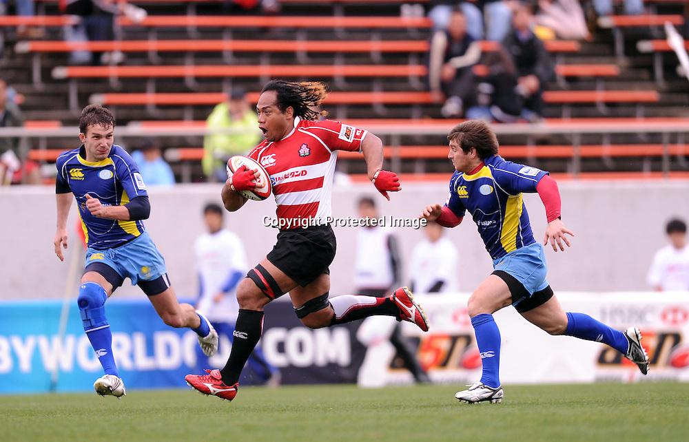 Taufa Toetuu (JPN), APRIL 25, 2009 - Rugby : HSBC Asian 5 Nations 2009 between Japan 87-10 Kazakhstan at Kintstsu Hanazono Rugby Grouns, Tokyo, Japan. (Photo by Atsushi Tomura/AFLO SPORT) [1035]