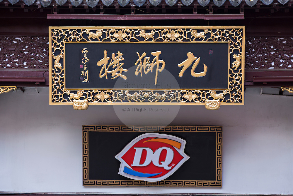 A sign for Dairy Queen ice cream shop in Yu Gardens bazaar Shanghai, China