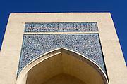 Uzbekistan, Bukhara. Kukeldash Medressa.