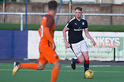 Dundee's trialist central defender - Dundee under 20s v Dundee United in the SPFL Development League at Links Park, Montrose<br /> <br />  - &copy; David Young - www.davidyoungphoto.co.uk - email: davidyoungphoto@gmail.com