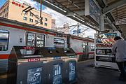 Handy recycling bins and vending machine at Matsumoto train station, Nagano Prefecture, Japan.