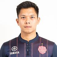 Toyota Thai League T1 2019