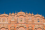 The ornate pink facade of the Hawa Mahal Palace (Palace of the Winds) in Jaipur, Ragasthan, India