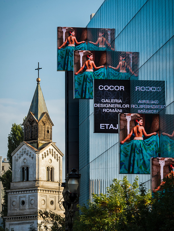 Signs over Cocor, a popular department store located at Boulevard C. Bratianu in the area of Old Town Bucharest.