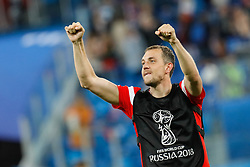 June 19, 2018 - Saint Petersburg, Russia - Artem Dzyuba of Russia national team celebrates victory during the 2018 FIFA World Cup Russia group A match between Russia and Egypt on June 19, 2018 at Saint Petersburg Stadium in Saint Petersburg, Russia. (Credit Image: © Mike Kireev/NurPhoto via ZUMA Press)