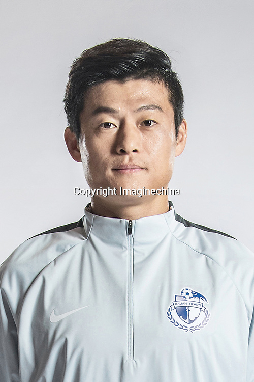 **EXCLUSIVE**Portrait of Chinese soccer player Wang Wanpeng of Dalian Yifang F.C. for the 2018 Chinese Football Association Super League, in Foshan city, south China's Guangdong province, 11 February 2018.