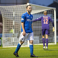 St Mirren v St Johnstone...06.12.14   SPFL<br /> James McFadden reacts after shhoting over the bar<br /> Picture by Graeme Hart.<br /> Copyright Perthshire Picture Agency<br /> Tel: 01738 623350  Mobile: 07990 594431